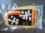 Kobayashiseimen is the brand of these great fresh rice noodles.
